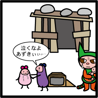 絵本作家 森野さかなのおひさま日記-8
