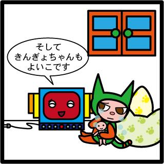 絵本作家 森野さかなのおひさま日記-5