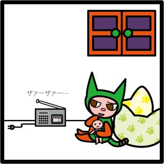 絵本作家 森野さかなのおひさま日記-6