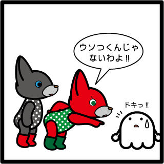 絵本作家 森野さかなのおひさま日記-7