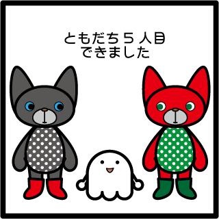絵本作家 森野さかなのおひさま日記-12