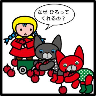 絵本作家 森野さかなのおひさま日記-9