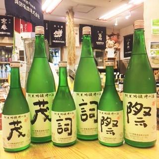 20170510ひこ孫槽口