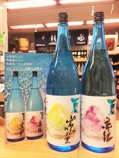 20170515夏芋焼酎