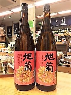 20170626旭菊六号