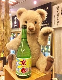 20170717京の春夏吟醸