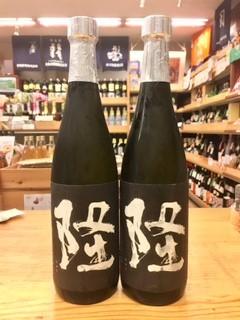 20170729隆純米大吟