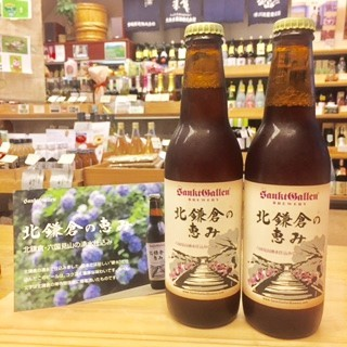 20170804SG北鎌倉の恵み