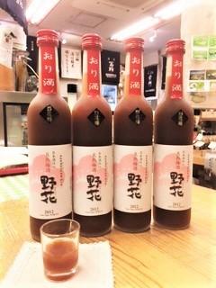 20170826野花オリ酒