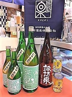 20170908諏訪泉