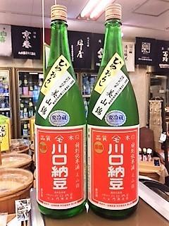 20170911川口納豆