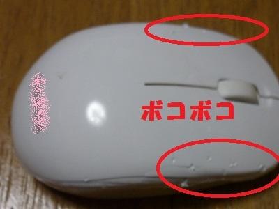 blog11771.jpg