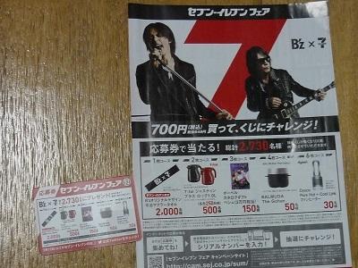 blog11959.jpg