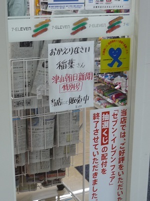 blog12026.jpg