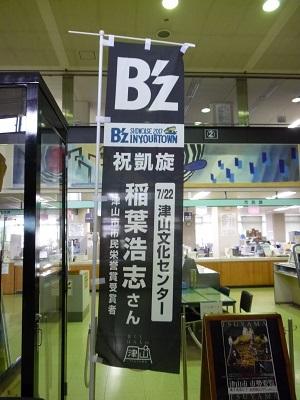 blog12028.jpg