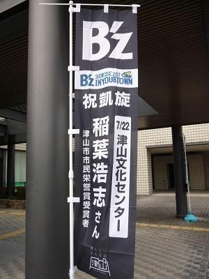 blog12030.jpg