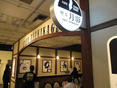 20170828cafe.jpg