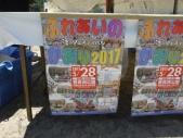 20170528-shiohigari-007.jpg