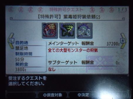 DSC00001_R.jpg
