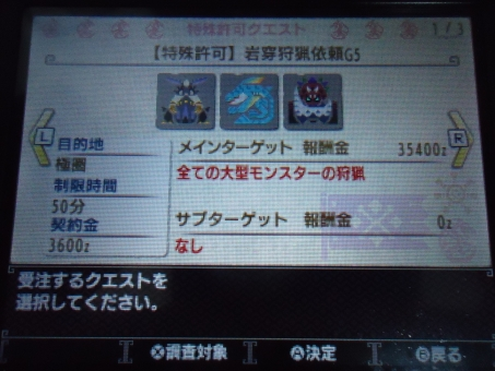 DSC00016_R.jpg