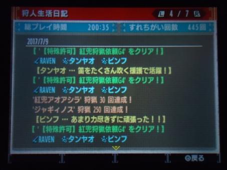 DSC00024_R.jpg