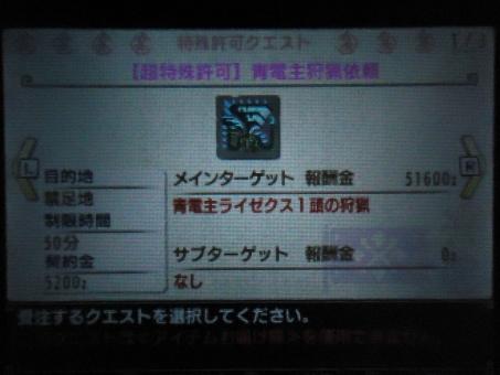 DSC01414_R.jpg