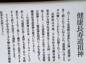 20170727_124936.jpg
