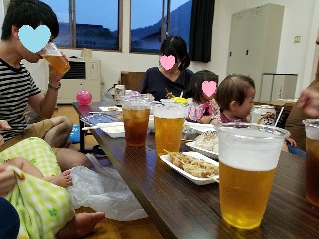 20170814_182007.jpg