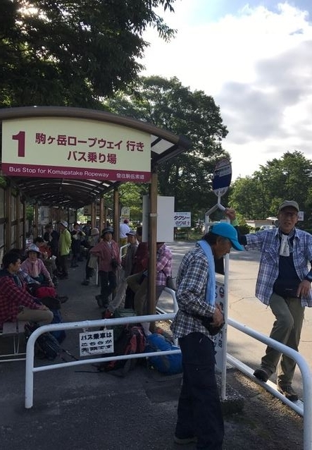 2バス乗り場