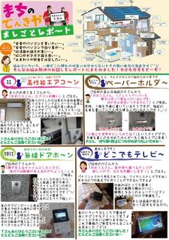201706oshigoto_o.jpg