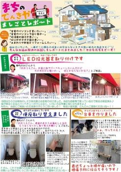 oshigoto201709o.jpg