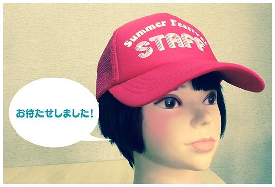 seko-chan4.jpg