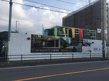 20170718_2.jpg