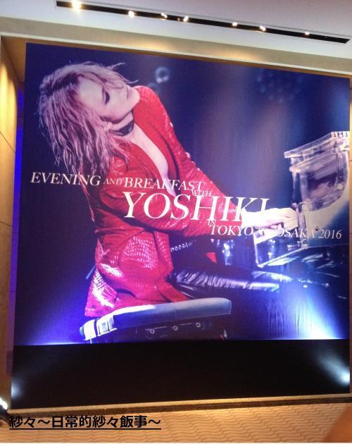 2016DS YOSHIKI