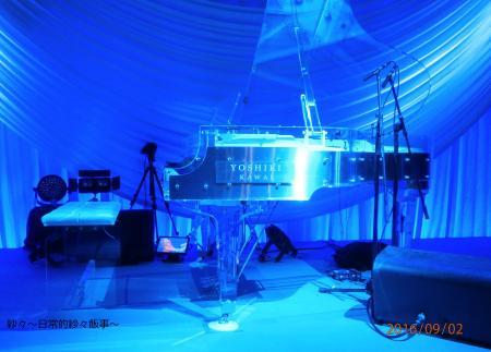 2016DS クリスタルピアノ