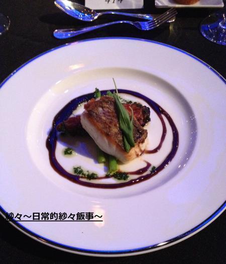 2016DS料理②