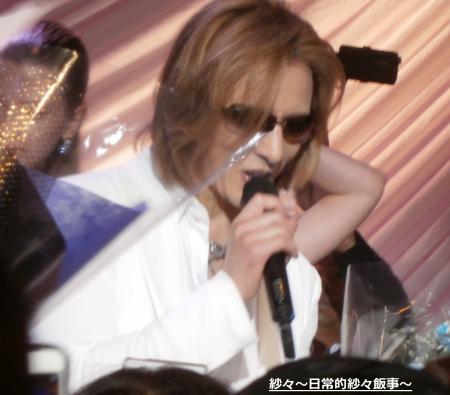 2016DS YOSHIKIさん笑顔①