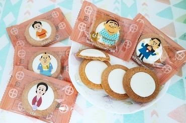 maijiishin-cookie-main.jpg