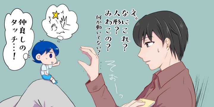 akihiro_isawa.jpg