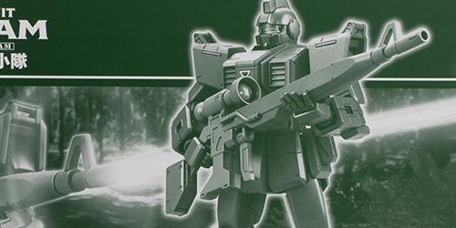 hguc_gmsniper004.jpg