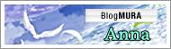 にほんブログ村 哲学・思想ブログ 創価学会へ