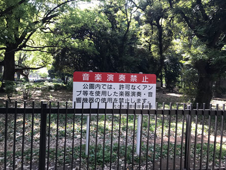 代々木公園_170511