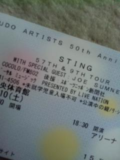 STING 57TH&9TH TOUR