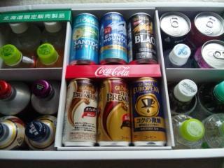 株主優待 北海道コカコーラ
