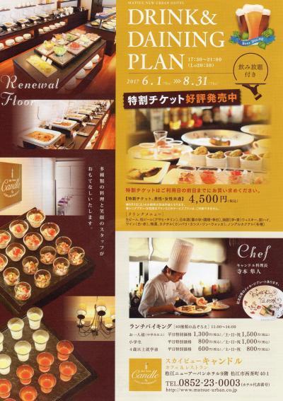 レストラン41