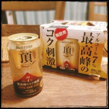 飲み物04