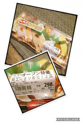 食べ物64