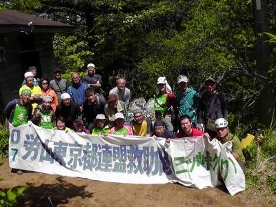 三ッ峠クリーンハイク2 (400x300)