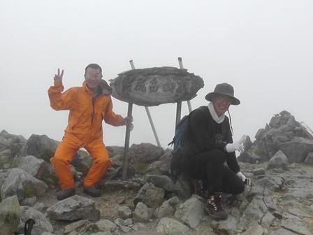 10 幌尻岳山頂