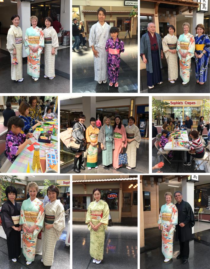 Kimono20170514.jpg